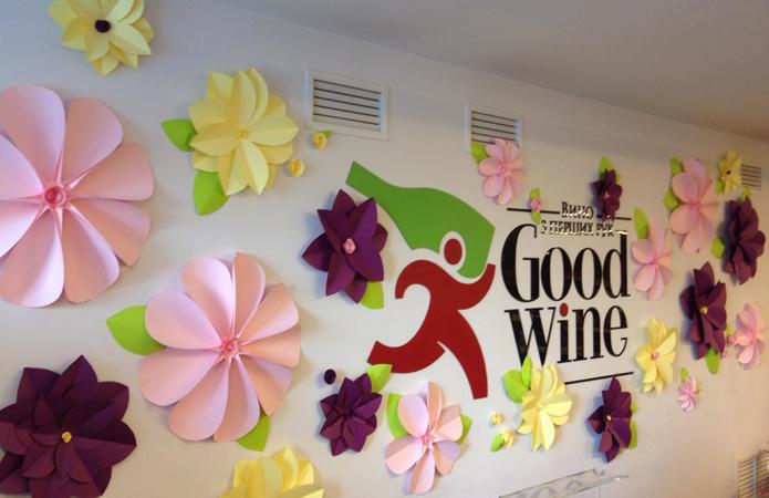 Good Wine інвестує €100 млн у фуд-містечко в Києві